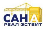 Центр продаж недвижимости строительной компании САНА