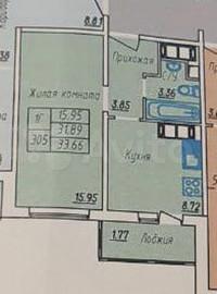 Продается 1-комнатная квартира, 34 кв.м, Новое ш.