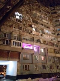 Продается 1-комнатная квартира, 39.1 кв.м, Москва