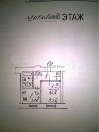 Продается 1-комнатная квартира, 34 кв.м, ул. Генерала Ермолова