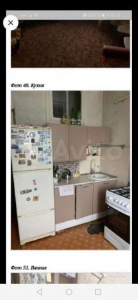 Продается 1-комнатная квартира, 16 кв.м, ул. Юных Ленинцев