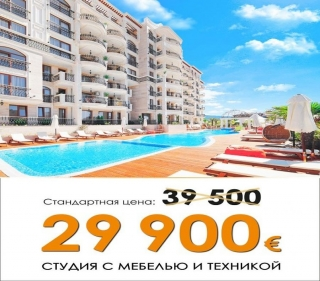 Шикарная  квартира в Болгарии Святой Влас