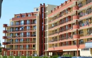 Купить квартиру в болгарии цены в рублях