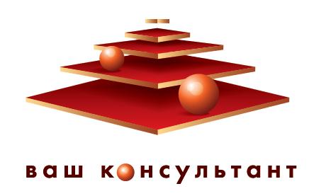 Юридическое Агентство Ваш Консультант, г. Наро-Фоминск