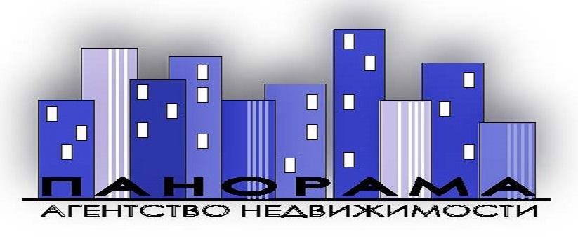 Агентство недвижимости Панорама