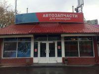 Аренда ПСН 100 кв.м., Аминьевское шоссе 3а