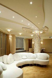 Сниму 5-комнатную квартиру в Казани