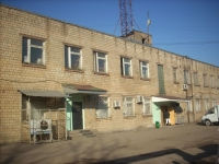 Продается здание для производства, офис. Можно Пищевое. Участок 30 соток. Все коммуникации.