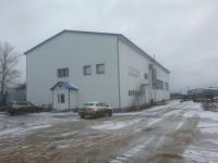 Отдельно-стоящее Здание под производство, склад. Большие мощности.Класс В