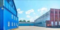 Продажа Производственно-складских помещений от 256 кв.м. до 3300 кв.м. г.Москва