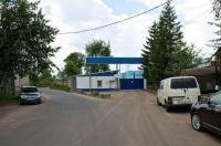 ПРОДАЕТСЯ ПРОИЗВОДСТВЕННО-СКЛАДСКОЙ КОМПЛЕКС 4200 кв.м. НА ЗЕМЕЛЬНОМ УЧАСТКЕ 3.8 га. Ж/Д ВЕТКА, г.ЧЕХОВ