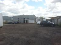 Продажа Производственно-складского Комплекса 2000 кв.м. на 1,7 га.