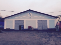 Продается Производственно-складской Комплекс общей площадью 4500 кв.м. на земельном участке 0,84 га. в г.Подольск