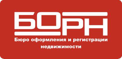 Недвижимость на продажу: domofond.estate - каталог объявлений о продаже недвижимости, Москва и Подмосковье.
