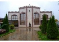 Купить коттедж дом в Подмосковье, Агафониха, Рогачевское шоссе