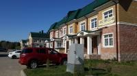 Купить дом в Мечте | Таунхаусы в Подмосковье недорого | Купить таунхаусы в Москве