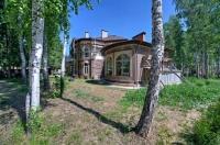 Элитные дома в Москве и Подмосковье фото | Купить элитный дом в России | Продажа недвижимости особняк