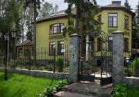 Продажа элитных домов в Подмосковье | Купить элитный загородный дом | Купить элитный дом на берегу