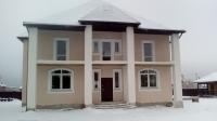 Недвижимость Москва продажа | Продажа дом Подмосковье | Купить дом для пмж в Подмосковье