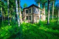 Купить недвижимость | Элитные дома на Новорижском шоссе | Элитные дома