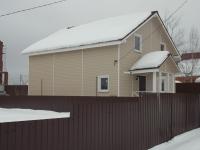 Купить деревянный дом из бруса под ключ | Купить дом деревянный под ключ цена | Купить готовый дом под ключ цена