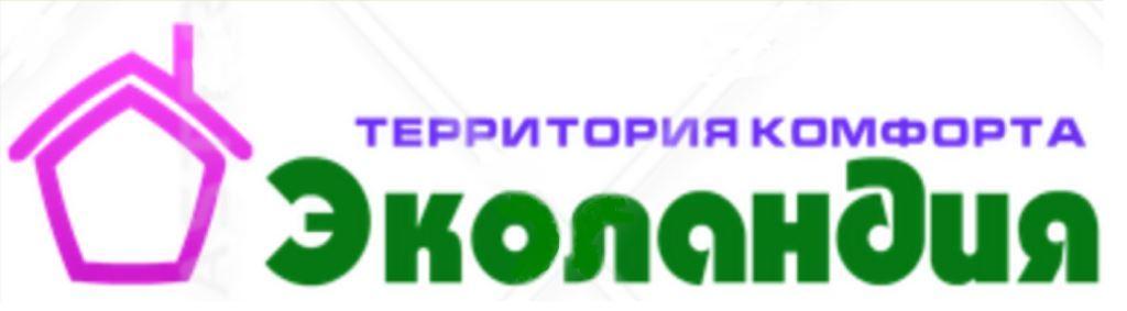 """КОМПАНИЯ """"ЭКОЛАНДИЯ"""""""