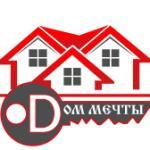 """""""Дом мечты"""" Агентство недвижимости в Пятигорске"""