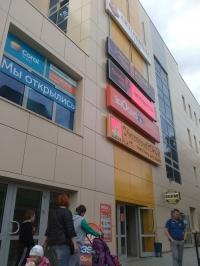 Торговые павильоны в новом ТЦ от 6 до 300 кв.м.