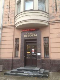 Продам офисное помещение 132 кв.м., м. Выборгская