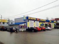 Продам производственное помещение 1440 кв.м., м. Проспект Ветеранов