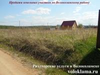 Участок земли в Волоколамском районе, район деревни Рысиха