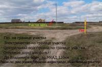 Земельный участок в Петушках, под строительство дома, 15 соток, ИЖС