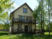Продается дом, Чехов г, Углешня д, Лесная ул, 205м2, 12 сот - ID 10002230