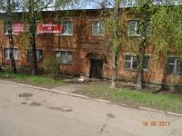 продажа нежилой комерческой недвижимости