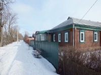 Продается дом, Чехов г, Волосово д, 60м2, 13 сот - ID 10001906