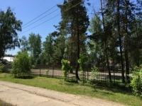 Лесной участок 12 соток д. Копнино ИЖС