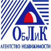 """ОБЬЕКТЫ НЕДВИЖИМОСТИ АН """"ОБЛИК"""". Агентство недвижимости, Подольск"""