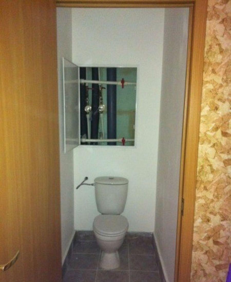 Продается трехкомнатная квартира: г.Щелково мкр.Богородский д.10к2, фото 3