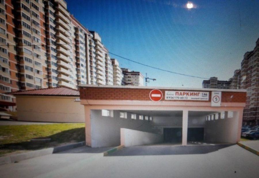 Продается однокомнатная квартира:г.Щелково мкр.Богородский д.19, фото 12