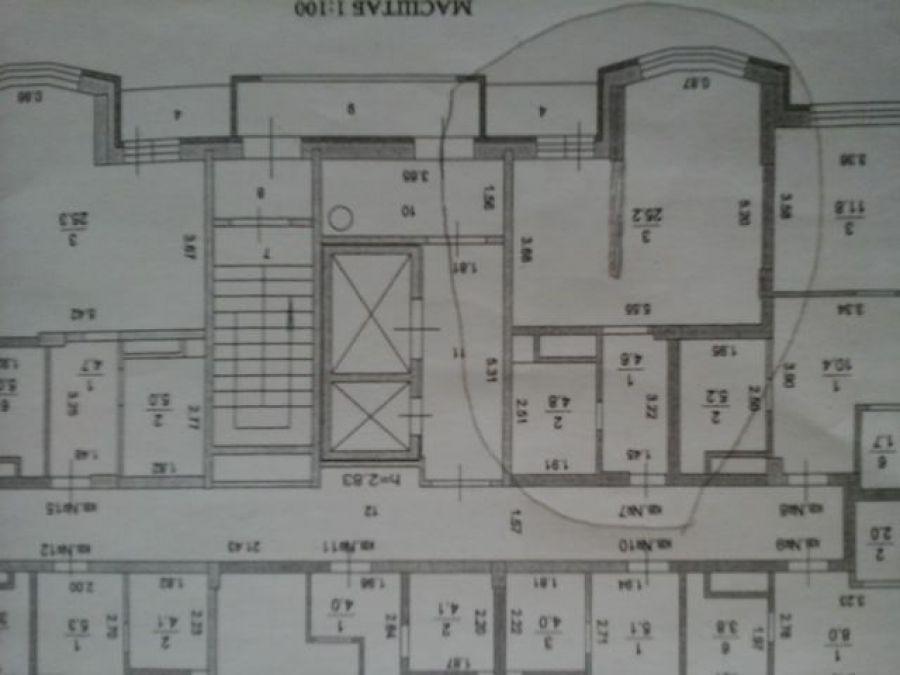 Продажа однокомнатная квартира Московская область п.Свердловский ул.Михаила Марченко д.1., фото 6