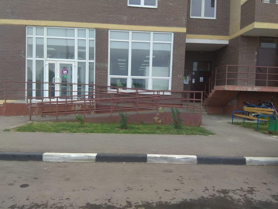 1-комнатная квартира п.Свердловский ЖК Лукино-Варино ул.Строителей д. 22, фото 37