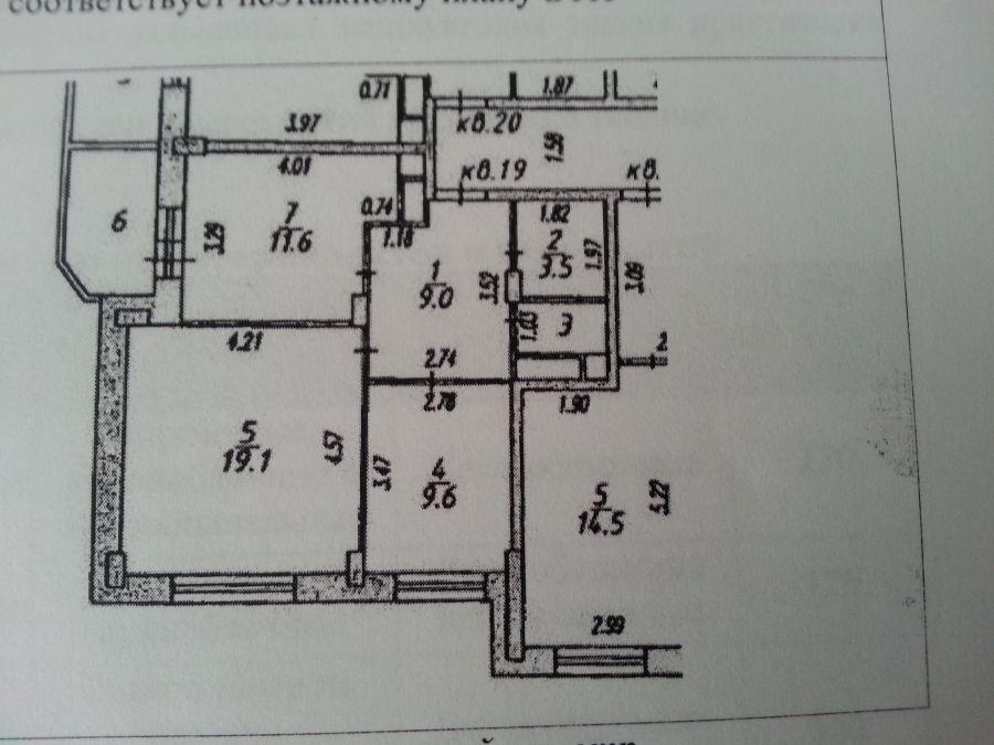 2-комнатная  квартира п.Свердловский ЖК Лукино-Варино ул.Заречная д.8, фото 10