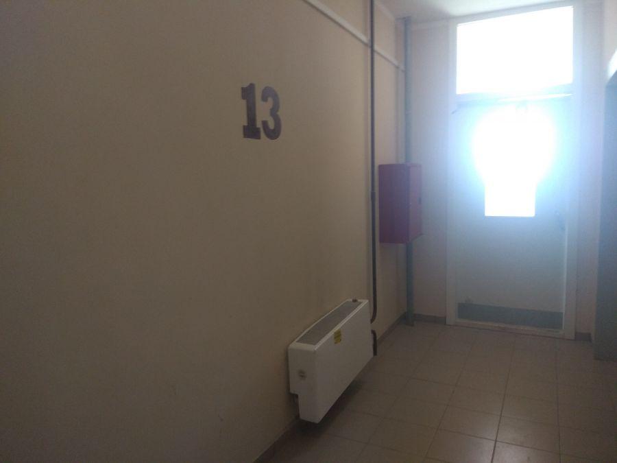 1-комнатная квартира п.Свердловский ЖК Лукино-Варино ул.Строителей д. 22, фото 20