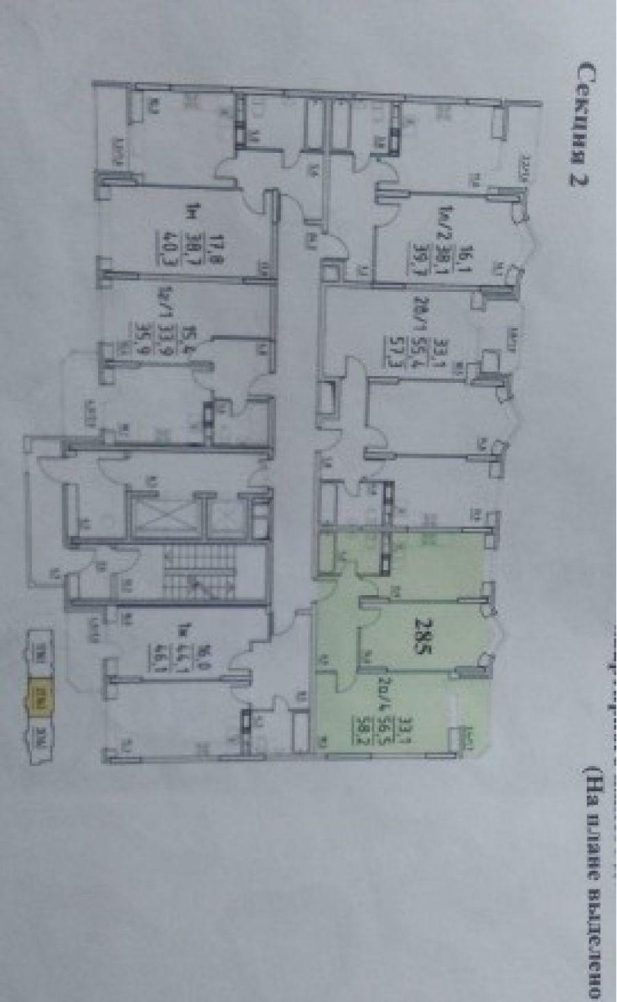 Продажа двухкомнатная квартира Московская область Щелковский район ЖК Лукино-Варино ул.Березовая д.2., фото 5