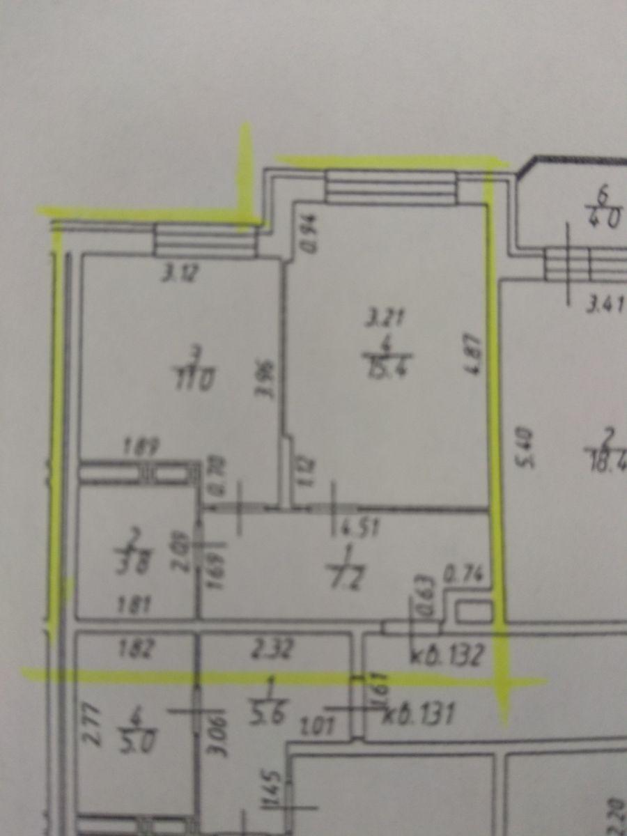 1-комнатная квартира п.Свердловский ЖК Лукино-Варино ул.Березовая д.4., фото 14