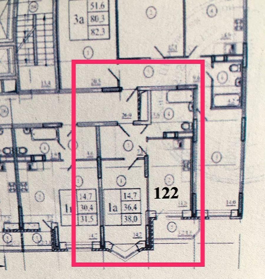 Продажа однокомнатная квартира Московская область п.Свердловский ЖК Лукино-Варино ул.Заречная д.13, фото 3