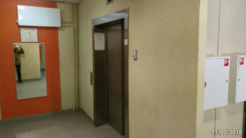 1-комнатная квартира г.Королев ул.Первомайская д.47 мкр.Первомайский, фото 17