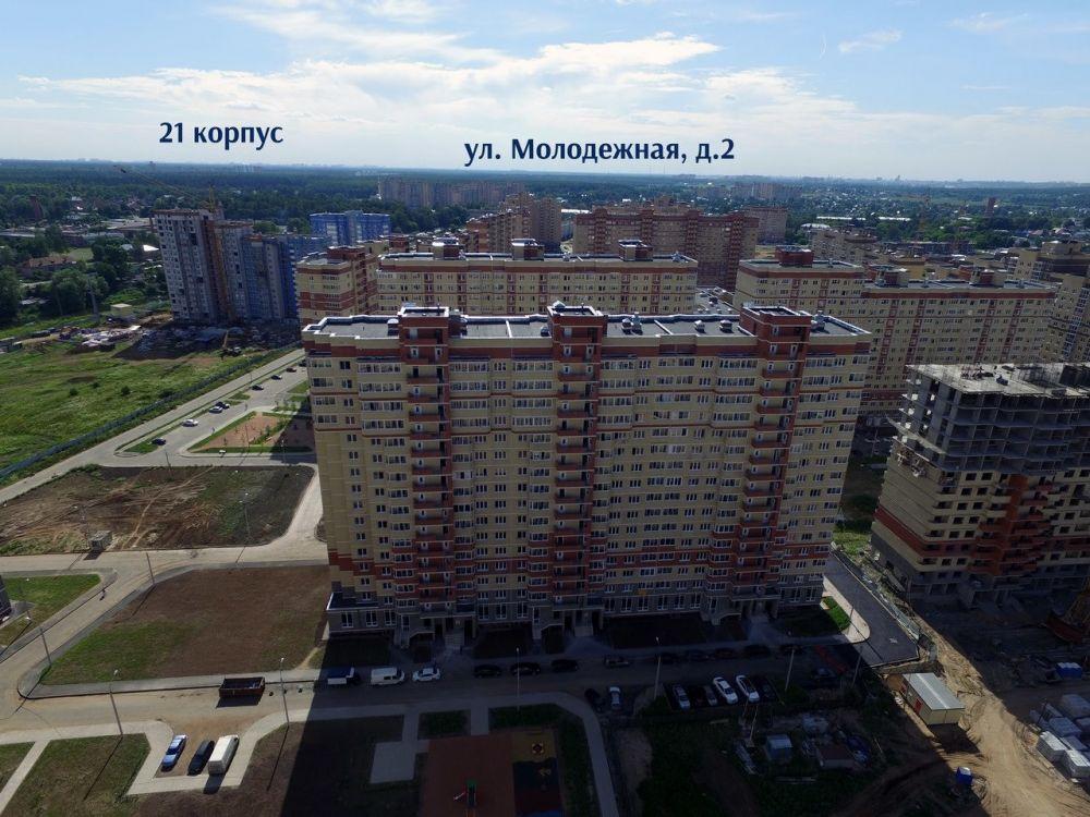 1-комнатная квартира п.Свердловский ЖК Лукино-Варино ул.Молодежная д.2, фото 1