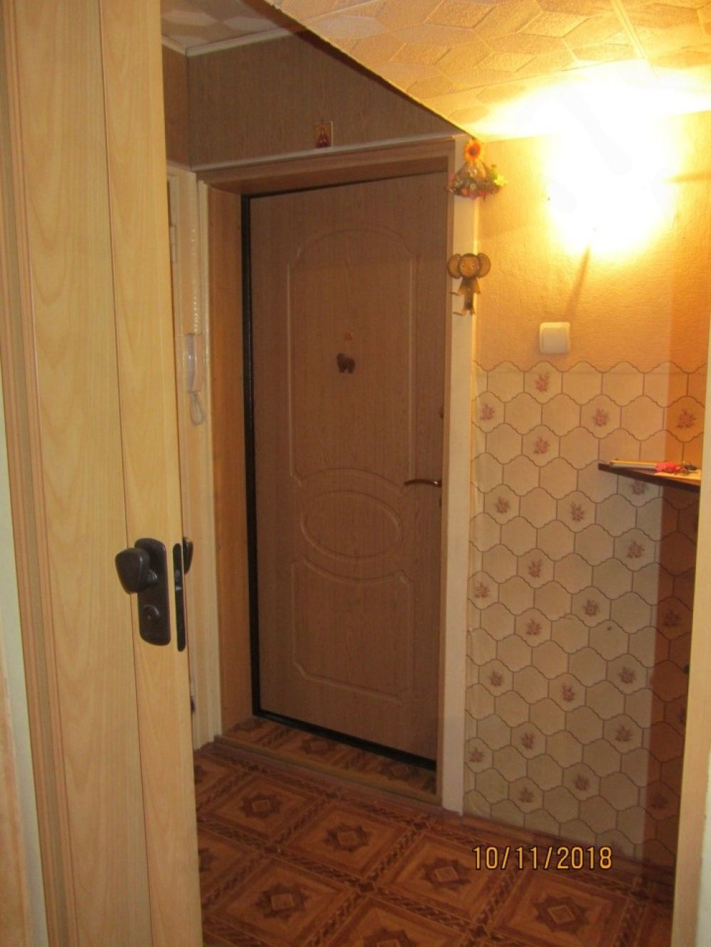 1-комнатная квартира Монино ул.Дружбы д.1, фото 3
