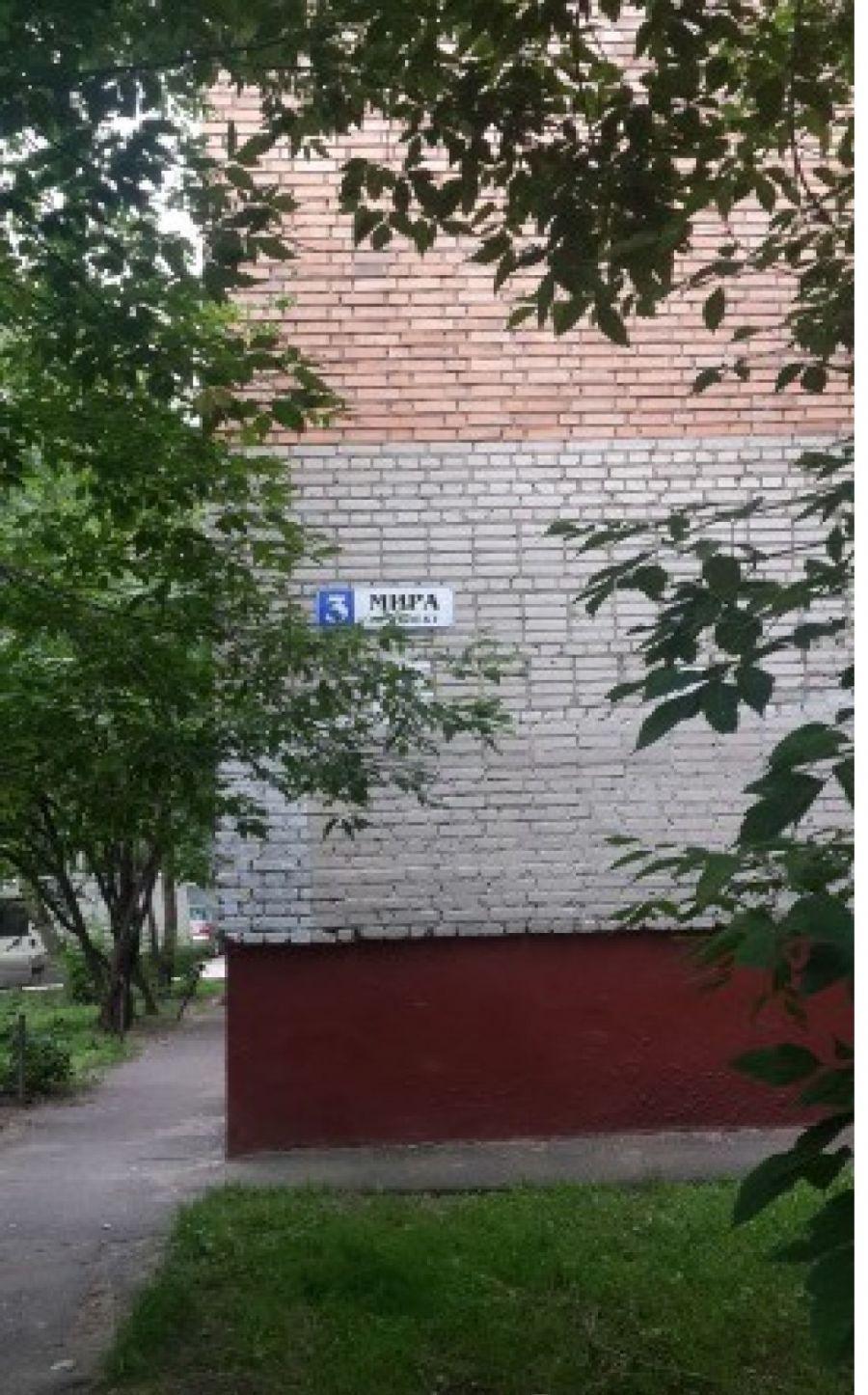 Продажа однокомнатной квартиры Московская область, г. Фрязино проспект Мира дом 3, фото 9